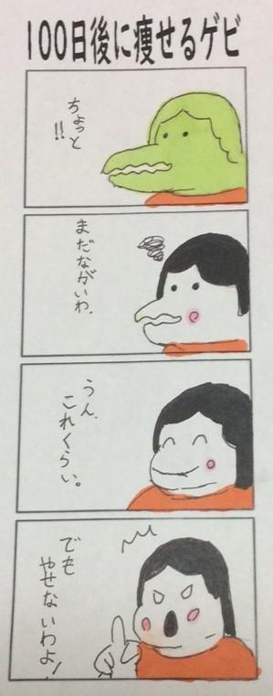 240.jpeg